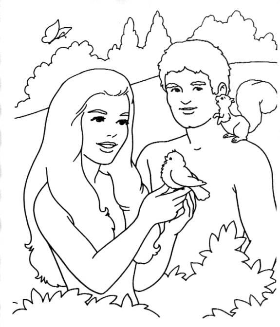 Распечатать раскраску человек